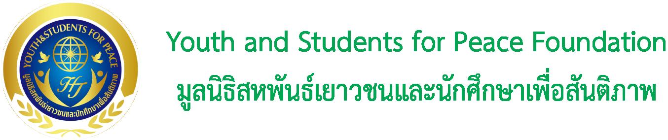 YSP-Thailand